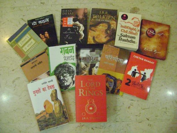 Books from Landmark
